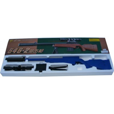M646-2 Spring Powered Blue Plastic Airsoft BB Gun Sniper Rifle with Scope & Bipod 400 FPS